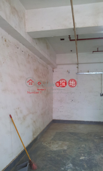 Property Search Hong Kong | OneDay | Industrial, Sales Listings Tsuen Wan | Small Unit with Individual Toilet for Sale