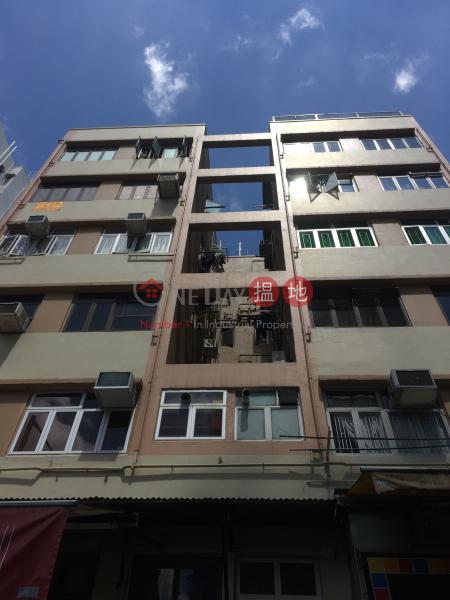 Shun Tung Building (Shun Tung Building) Yuen Long 搵地(OneDay)(1)