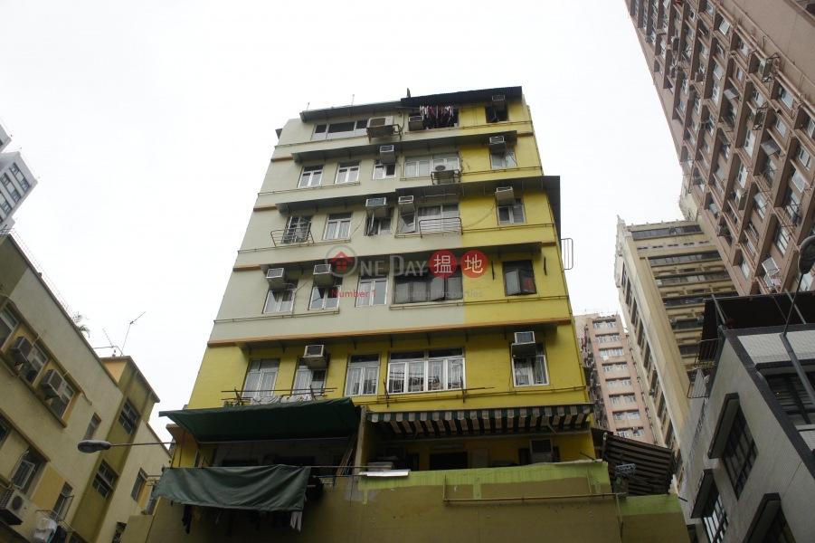 Tai Wing House (Tai Wing House) Sheung Wan|搵地(OneDay)(1)