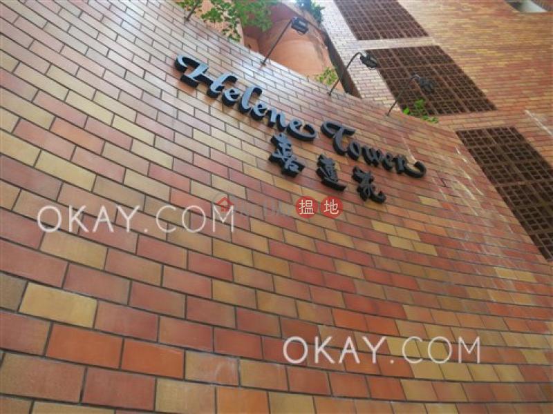 香港搵樓|租樓|二手盤|買樓| 搵地 | 住宅-出租樓盤|3房3廁,極高層,海景,連車位《喜蓮苑出租單位》