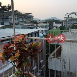 Peng Chau 2/F studio + rooftop|Peng ChauVillage House on 4th Street Wai Tsai San Tsuen(Village House on 4th Street Wai Tsai San Tsuen)Sales Listings (RITAT-2451974043)_0