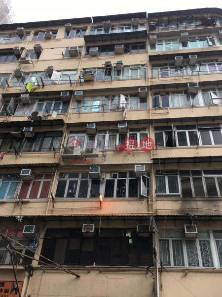 桂林街38F號 (38F Kweilin Street) 深水埗|搵地(OneDay)(1)