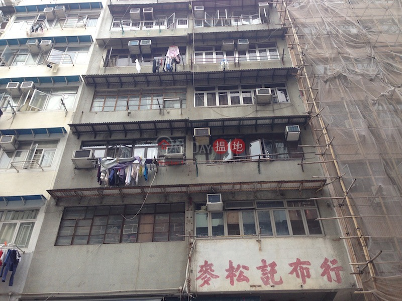 163-165 Ki Lung Street (163-165 Ki Lung Street) Sham Shui Po|搵地(OneDay)(1)