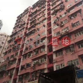 Lai Tong Building Block B|荔塘大廈B座