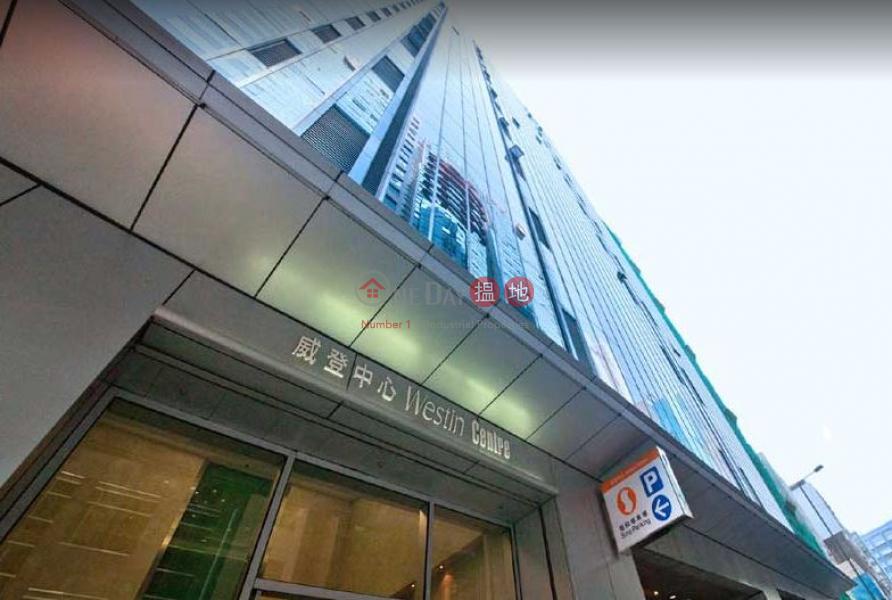 威登中心低層-工業大廈出租樓盤|HK$ 23,069/ 月