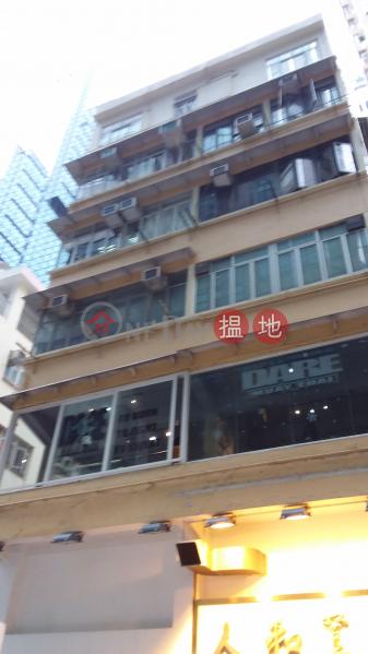 55 Jardine\'s Bazaar (55 Jardine\'s Bazaar) Causeway Bay|搵地(OneDay)(1)