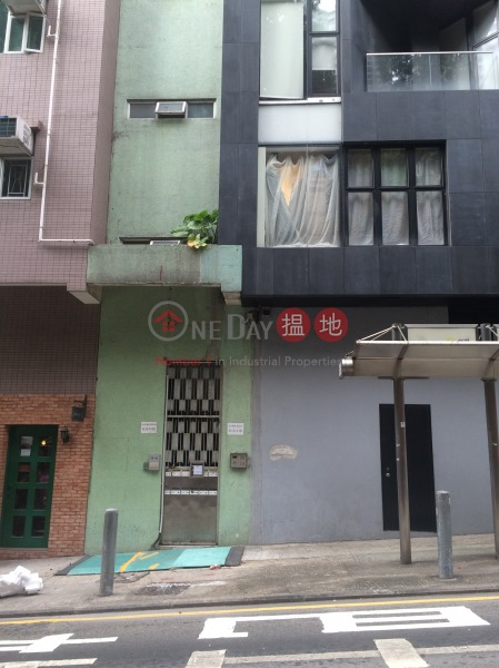 8 - 10 Park Road (8 - 10 Park Road) Mid Levels West|搵地(OneDay)(3)
