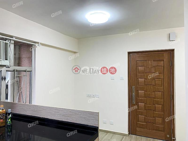 HK$ 20,000/ 月中源中心|西區-新淨裝修,鄰近地鐵,名校網,間隔實用《中源中心租盤》