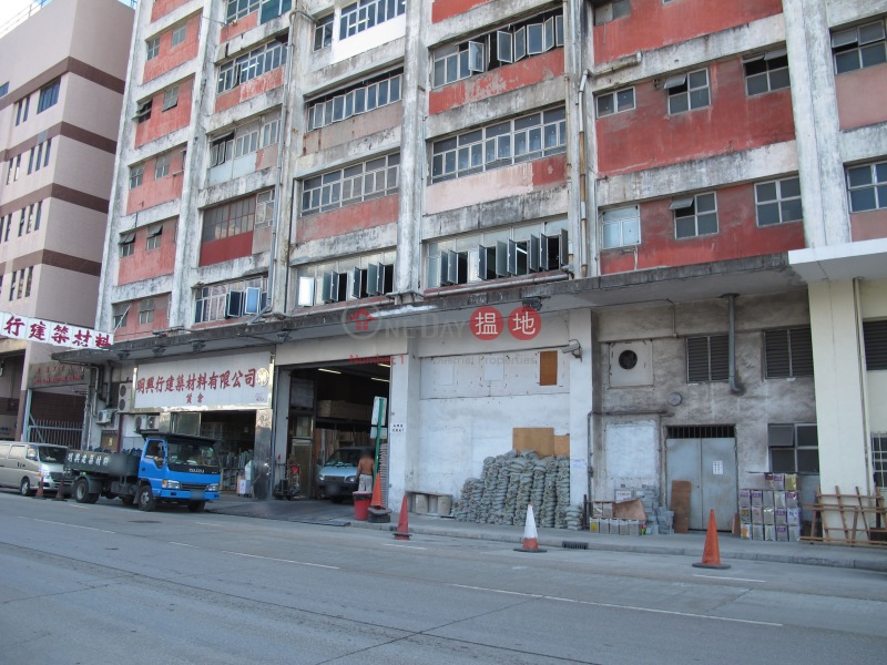 寶城工業大廈 (Well Town Industrial Building) 油塘|搵地(OneDay)(5)
