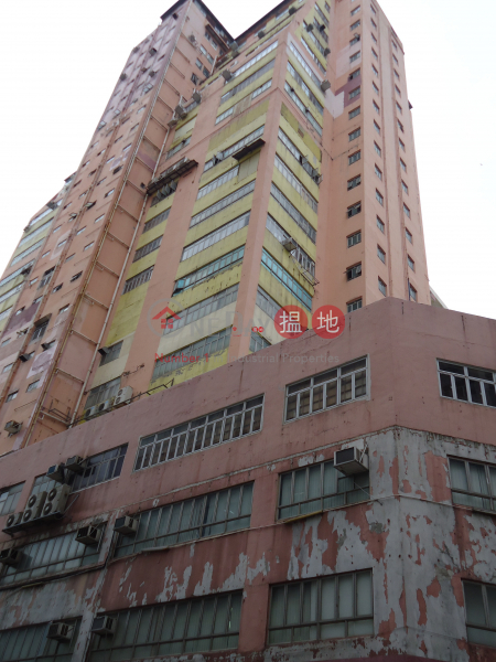 YALLY IND BLDG, Yally Industrial Building 益年工業大廈 Rental Listings | Southern District (info@-03807)