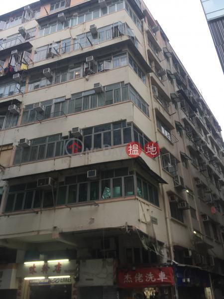 下鄉道14-16號 (14-16 Ha Heung Road) 土瓜灣|搵地(OneDay)(3)