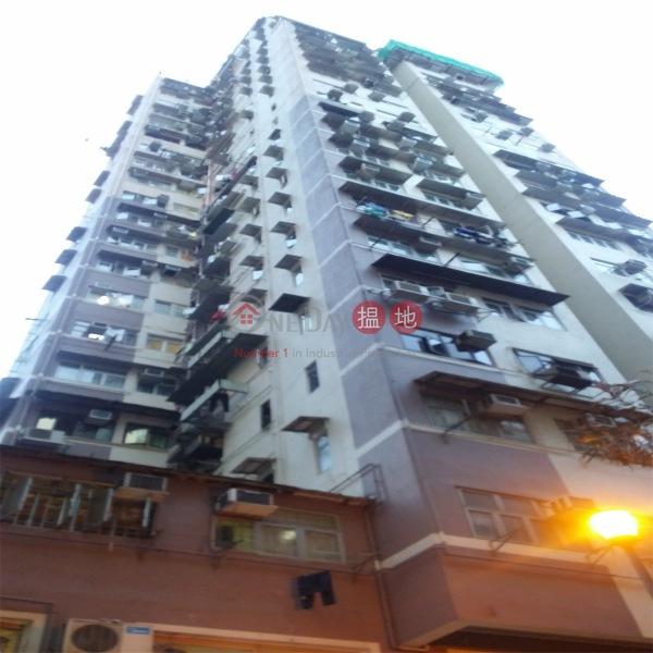 Kam Heng Building (Kam Heng Building) Kwai Chung 搵地(OneDay)(2)