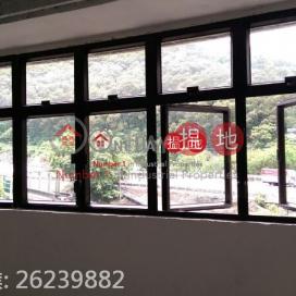Kong Nam Industrial Building|Tsuen WanKong Nam Industrial Building(Kong Nam Industrial Building)Rental Listings (charl-02185)_0
