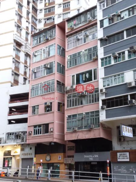 旺角大廈C座 (Block C Mongkok House) 旺角 搵地(OneDay)(1)