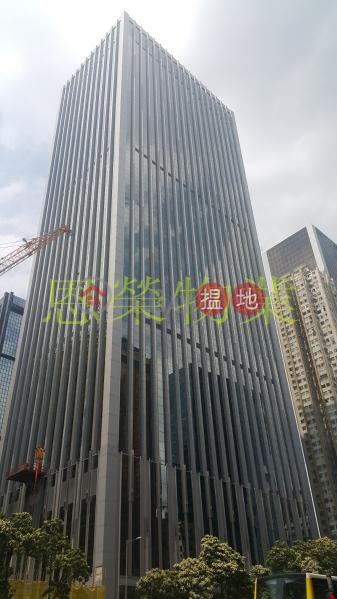 TEL: 98755238, China Resources Building 華潤大廈 Rental Listings | Wan Chai District (KEVIN-1801367431)