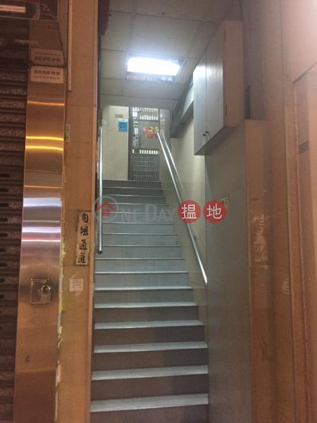 國康大廈 (Kwok Hong Building) 太子|搵地(OneDay)(3)