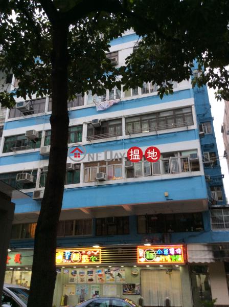金國大樓 (Kam Kwok Building) 九龍城|搵地(OneDay)(3)