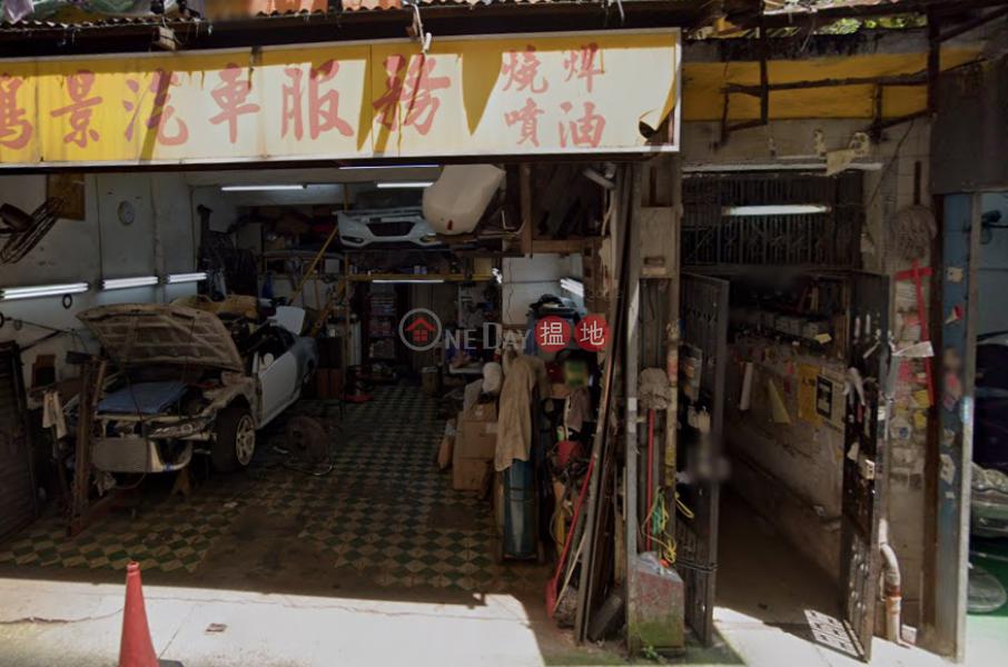 16 LUK MING STREET (16 LUK MING STREET) To Kwa Wan 搵地(OneDay)(1)