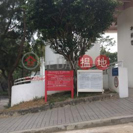 Pine Grove Block 4,Pok Fu Lam, Hong Kong Island
