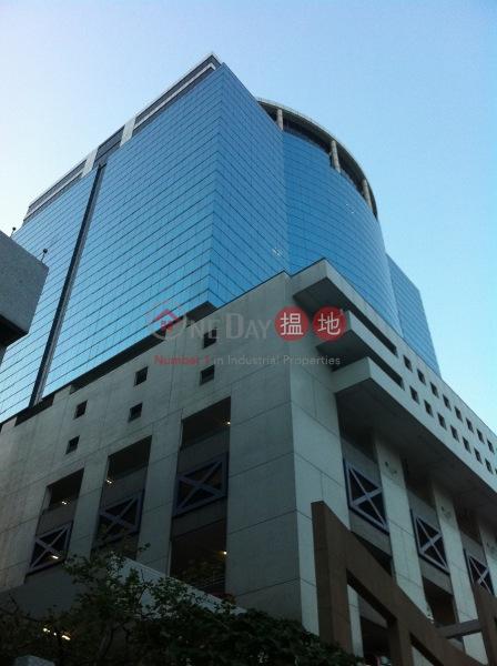 Peninsula Square (Peninsula Square) Hung Hom|搵地(OneDay)(1)