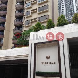 Winfield Building Block C|雲暉大廈C座
