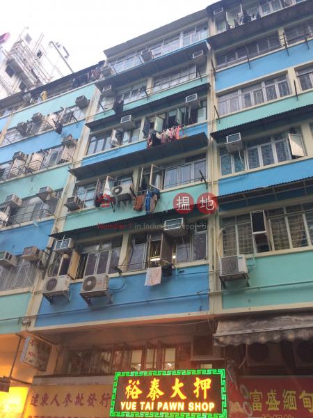 97 Chuen Lung Street (97 Chuen Lung Street) Tsuen Wan East|搵地(OneDay)(1)