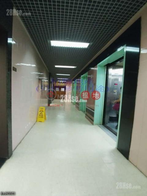 Fashion Centre Cheung Sha WanFashion Centre(Fashion Centre)Sales Listings (YuanTongRealty)_0