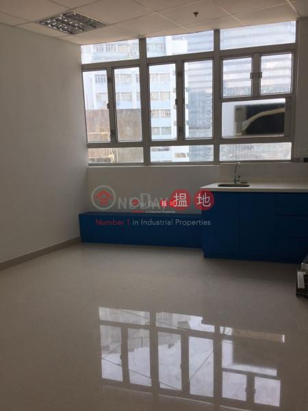 WAH TAT INDUSTRIAL CENTRE, Wah Tat Industrial Centre 華達工業中心 Rental Listings | Kwai Tsing District (ritay-05864)