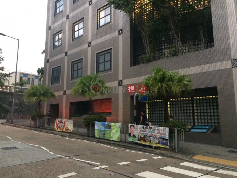 Tak Wa House (Block B),Tak Keung Court (Tak Wa House (Block B),Tak Keung Court) Lok Fu|搵地(OneDay)(3)
