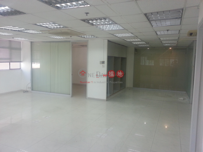 Well Fung Industrial Centre, Very High Industrial | Rental Listings HK$ 30,000/ month