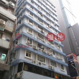 Kwok Kwong House,Tsim Sha Tsui, Kowloon