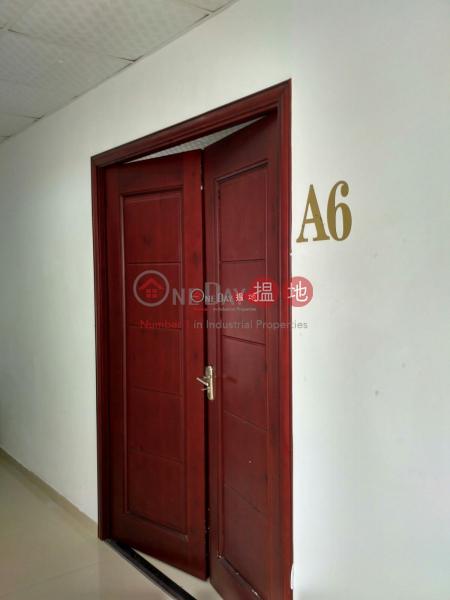 香港搵樓|租樓|二手盤|買樓| 搵地 | 工業大廈|出售樓盤保盈工業大廈