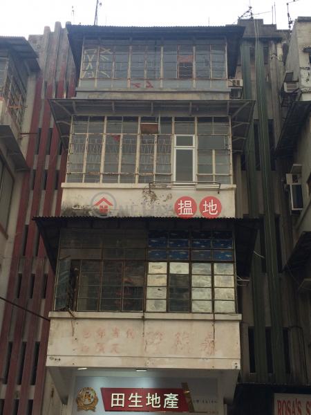 71 Fuk Lo Tsun Road (71 Fuk Lo Tsun Road) Kowloon City|搵地(OneDay)(1)