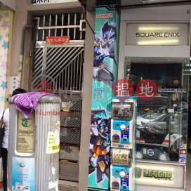 59-61A Fuk Wing Street|福榮街59-61A號