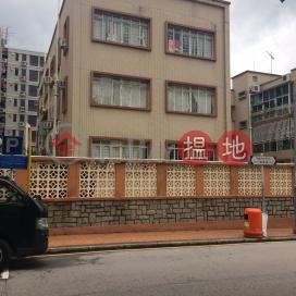 海棠路5號,又一村, 九龍