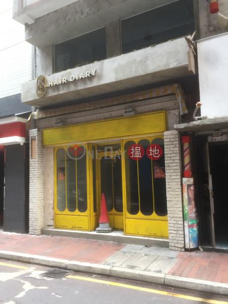 37 Yiu Wa Street (37 Yiu Wa Street) Causeway Bay|搵地(OneDay)(2)