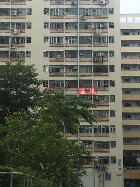 禾車村 欣和樓 (Wo Che Estate - Yan Wo House) 沙田|搵地(OneDay)(1)