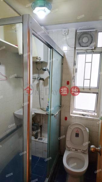 HK$ 560萬合益中心-元朗地段優越,乾淨企理,廳大房大《合益中心買賣盤》