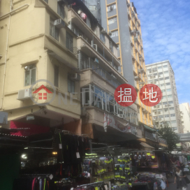 205A Fa Yuen Street,Prince Edward, Kowloon