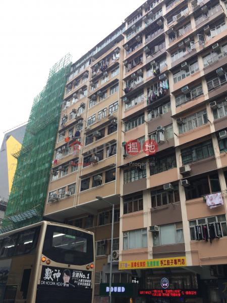 裕成樓 (Yue Shing Building) 太子|搵地(OneDay)(1)