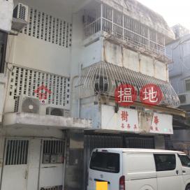 15 Lei Shu Road|梨樹路15號