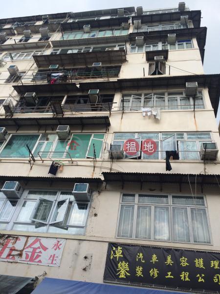 龍崗道50號 (50 LUNG KONG ROAD) 九龍城 搵地(OneDay)(1)