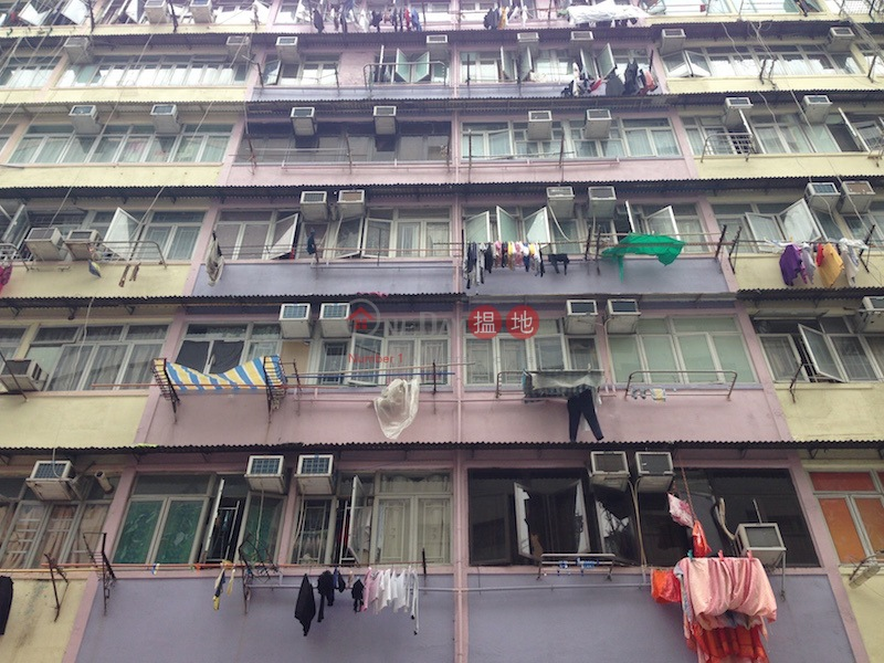 258-260 Ki Lung Street (258-260 Ki Lung Street) Sham Shui Po|搵地(OneDay)(1)