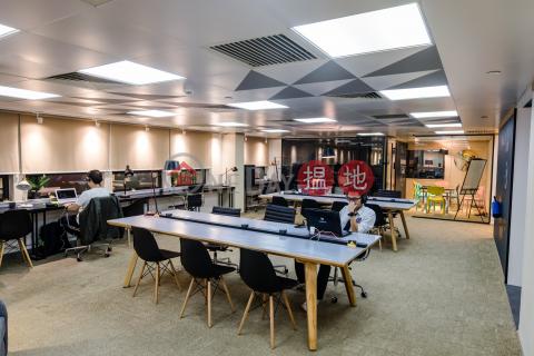 【和您對抗疫市】Co Work Mau I共享工作空間月租只需二千元!|裕景商業中心(Eton Tower)出租樓盤 (COWOR-5946064903)_0