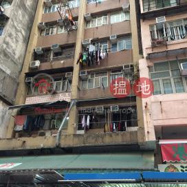 Nam Fu Building|南富樓