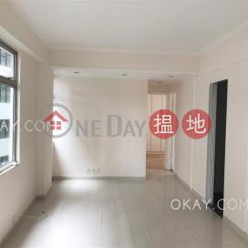 Cozy 3 bedroom in Wan Chai   Rental