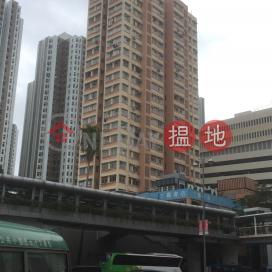 Fou Wah Centre,Tsuen Wan East, New Territories