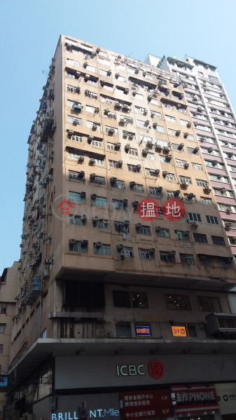 祥興大廈 (Cheung Hing Building) 旺角|搵地(OneDay)(2)