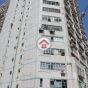 華俊工業中心 (Wah Chun Industrial Centre) 荃灣柴灣角街95號|- 搵地(OneDay)(5)