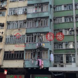320 Lai Chi Kok Road,Sham Shui Po, Kowloon